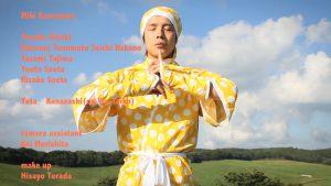 Ninja EX ver.1 〜忍者あらわるの巻〜 The super warm-up exercise!!