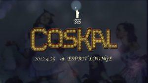 COSKAL~手ぶらで来れちゃうコスプレパーティー~