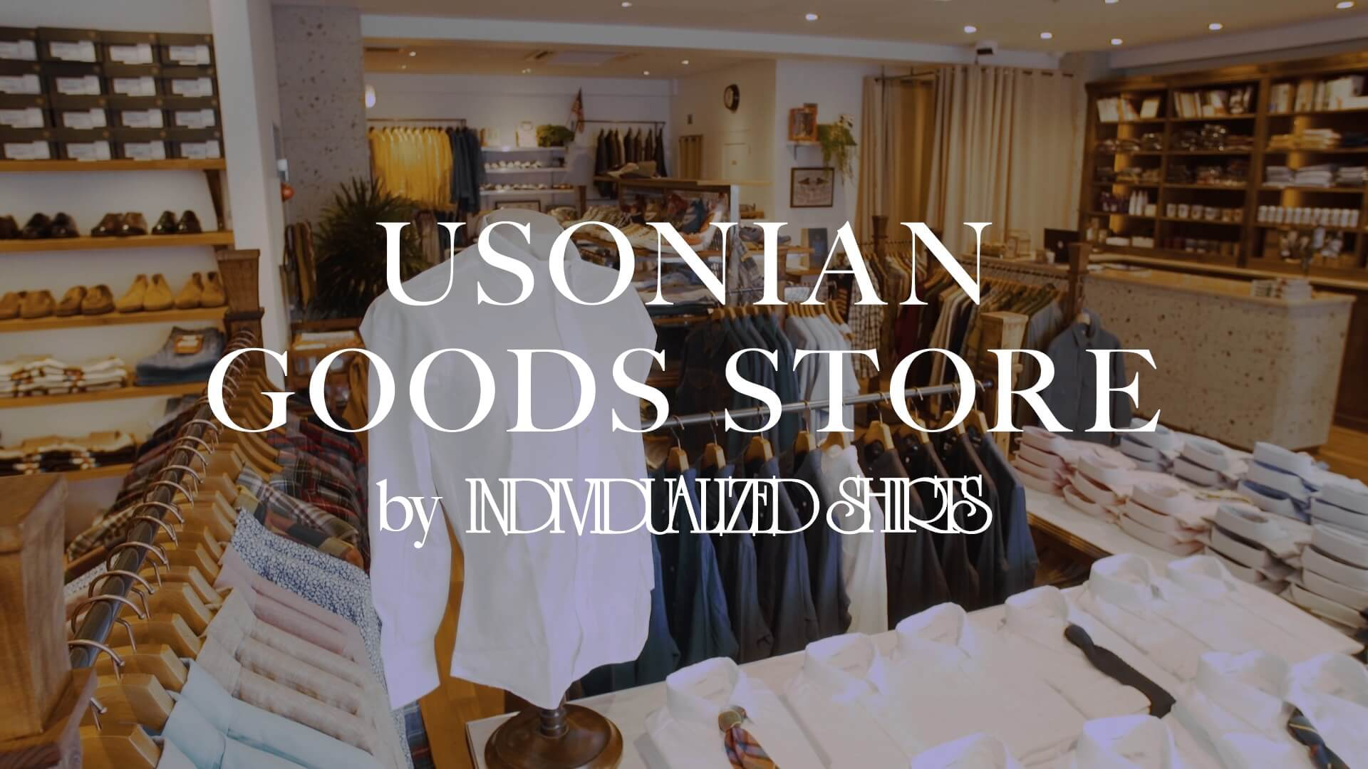 USONIAN GOODS STORE Image Video