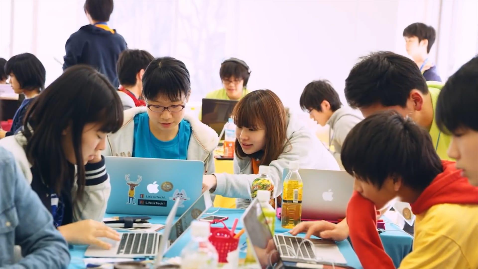 【 Life is Tech ! 】中高生向けプログラミング・ITキャンプ2016夏募集MOVIE