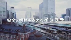 Knorr-Bremse Rail Systems Japan